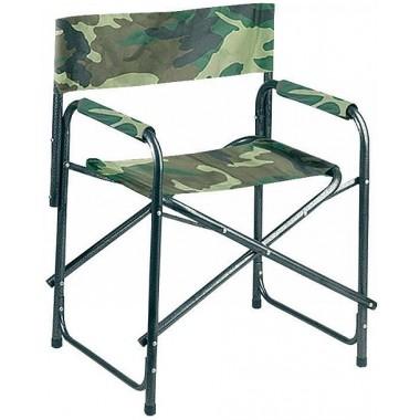 Krzesełko wędkarskie AK-KZY011M