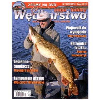 Magazyn Wędkarstwo Moje Hobby Nr 78