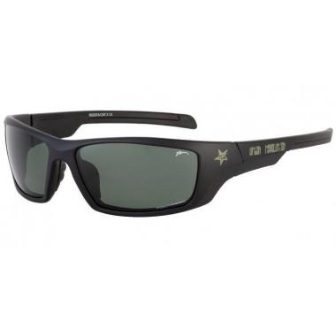 Okulary przeciwsłoneczne Relax R5337A Pharus