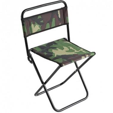 Krzesło wędkarskie Mikado