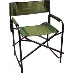 Krzesło wędkarskie